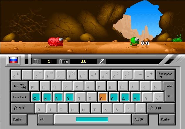 тренажер клавиатуры скачать - фото 11